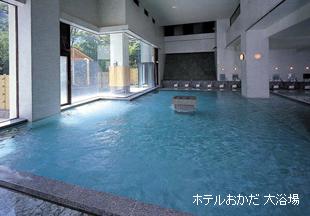 ホテルおかだ大浴場